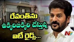IT Raids Continue in Revanth Reddy's House for the Second Day