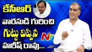Harish Rao Reveals CM KCR's Political Heir | Harish Rao Exclusive Interview