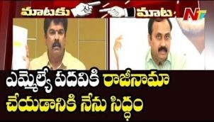 War Of Words Between Alla Rama Krishna Reddy And Bonda Uma On Amaravati Lands
