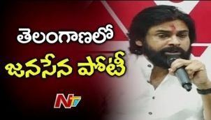 Pawan Kalyan's Janasena Party to Contest from 23 Places in Telangana Early Polls?