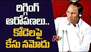 Case Registered against Kodela Siva Prasada Rao   Booth Capturing in Inimetla