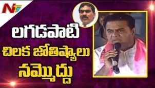 KTR Counter to Lagadapati Rajagopal Survey Results | Telangana Polls 2018