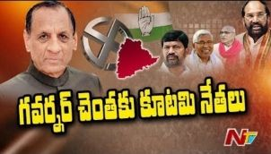 Prajakutami Leaders to Hold Meet With Governor Narasimhan At Raj Bhavan