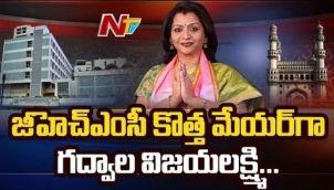 Gadwal Vijaya Lakshmi Elected as GHMC New Mayor