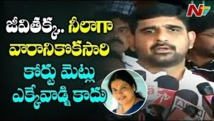 Congress Leader Koushik Reddy Strong Reaction On Jeevitha Raja Sekhar Complaint