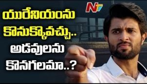 Vijay Devarakonda Responds On Uranium Mining In Nallamala Forest Region