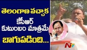 Komatireddy Rajagopal Reddy Fires on TRS | Prajakutami Election Campaign
