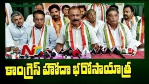 Congress to hold Pratyeka Hoda Bharosa Yatra in AP From Feb 19th to March 3rd