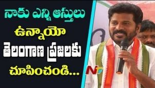 Revanth Reddy Opens Up about allegations made on Him | #RevanthReddyPressMeet