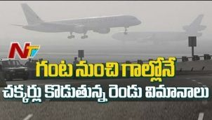 Two Flights Face Troubles in Landing at Gannavaram Airport