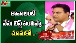 IT Minister KTR Slams BJP Government