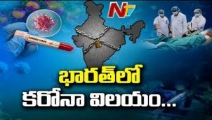 Breaking: India Coronavirus Confirmed Cases Near 2 Lakh