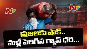 LPG Price Hike: Cooking Gas Rate Increased By Rs 25
