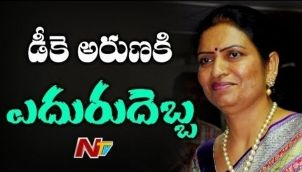 High Court Cancelled DK Aruna Petition on Telangana Assembly Dissolution