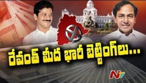 Huge Bettings on Telangana Assembly Election Results 2018