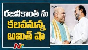 Amit Shah Likely To Meet Rajnikanth And Alagiri