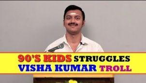 90's Kids Struggles - Visha Kumar Motivational Speech | ரெண்டு டன் காண்டோம் வெசக்குமார் Troll