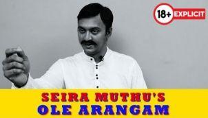 Seira Muthu's OLE Arangam | Part 1