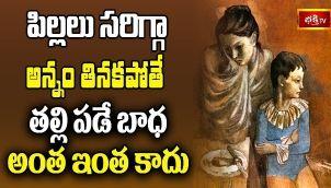 ఈ ప్రవచనం వింటే ప్రతి ఒక్కరు స్త్రీలకు రెండు చేతులు ఎత్తి నమస్కరిస్తారు ll  Chaganti Koteswara Rao