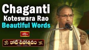 Brahmasri Chaganti Koteswara Rao Beautiful Words about Bhakthi TV Koti Deepotsavam