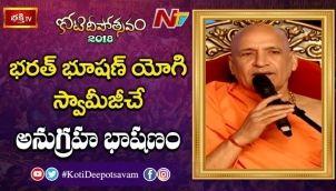 Mahamandaleshwar Bharat Bhushan Yogi Divine Address at 4th Day Bhakthi TV Koti Deepotsavam