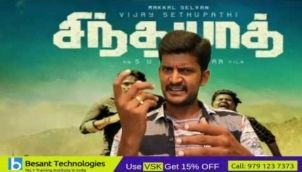 Sindhubaath Review Kodangi