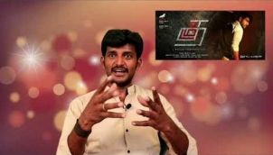 Thadam Movie Review Kodangi