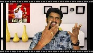 Kabadadaari Review - Sibiraj -கபடதாரி விமர்சனம் -Kodangi