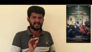 Nenjam Marappathillai not review just view | kodangi