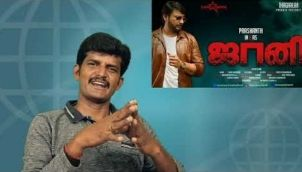Johny Not Review/ It's 80 Kid's Feeling / Prasanth /Kodangi