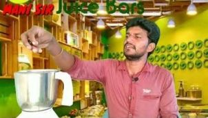 CCV Mani Sir Juice Bar