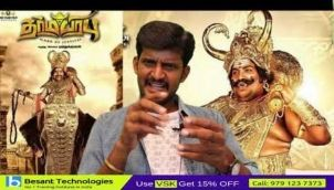 Dharmaprabu Review Kodangi