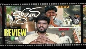 GHYPSY Review /Jiiva / KODANGI