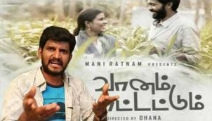 VANAM KOTTATTUM Not Review By Kodangi