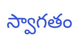 Swaagatham