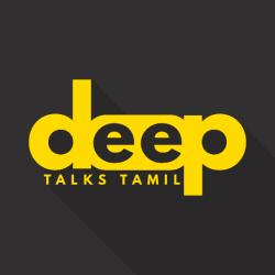 Deep Talks Tamil