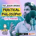 Practical philosophy Tamil Podcast With JEISON
