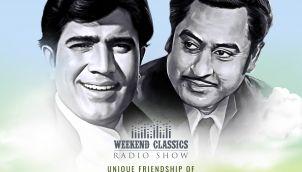 Weekend Classic Radio Show | Rajesh Khanna & Kishore Kumar Friendship Special | Jai Jai Shiv Shankar