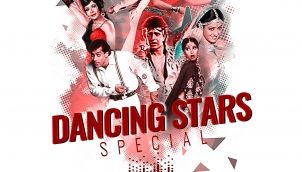 Weekend Classic Radio Show | Dancing Star Special | Mausam Hai Gaane Ka | Uljhi Hai Yeh Kis Jaal Mein Tu