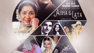 Weekend Classic Radio Show | Lata & Asha Special | Ajib Dastan Hai Yeh | Dum Maro Dum | Tere Bina