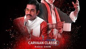 Carvaan Classics Radio Show | Sudesh Bhosle Special | Jooma Chumma De De | Imli Ka Boota |Ang Se Ang