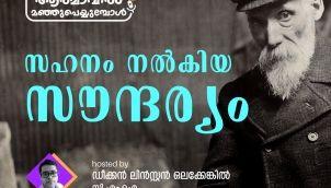 The Beauty of Tolerance | Dn. Linston Olakkengil | സഹനം നൽകിയ സൗന്ദര്യം | Malayalam Podcast