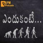 Endukante [Telugu]