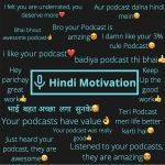 Hindi Motivation