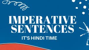 IMPERATIVE SENTENCES | ITS HINDI TIME
