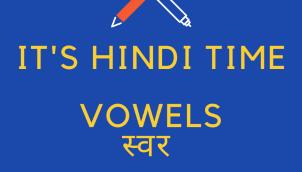 VOWELS HINDI / स्वर