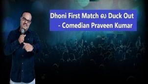 StandUp Comedian Praveen Kumar's Interview