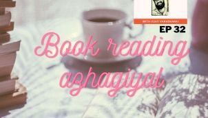 Vocal oli - ep 32 - Book reading Azhagiyal
