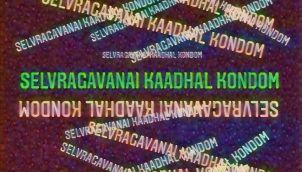 Vocal oli - Episode 7 - Selvaragavanai Kadhal kondom