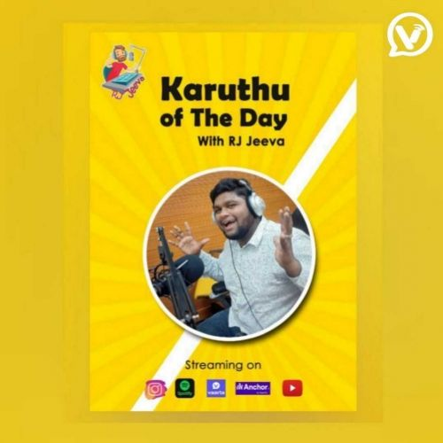 Karuthu of the day with RJ Jeeva (Day 5 )💝Just think about it..🤔